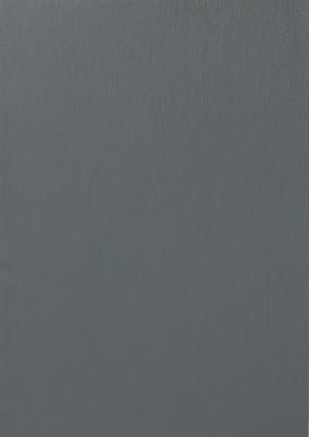 Базальтовый серый